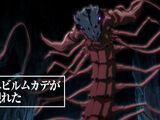 Evil Centipede