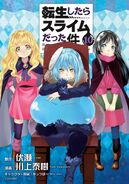 Manga Volume 10 JP