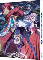 Blu-ray 2