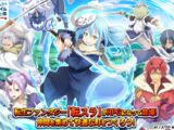 That Time I Got Reincarnated as a Slime: Lord of Tempest