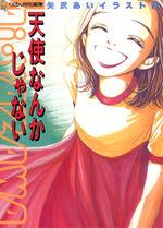 Tenshi-Nanka-Artbook