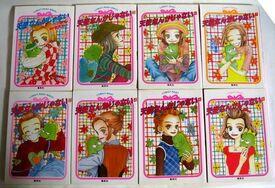 Ten-nai-novels