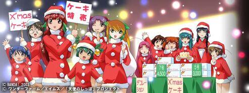 Christmas x group