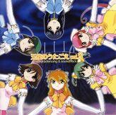 Otogi Story Tenshi no Shippo Tenshi no Utaegoe Vol 2 Character Song and Original Soundtrack