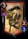 Blade (ATH 011)