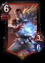 Ryu (RYU 008, Secret)