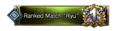 "Ranked Match ""Ryu"" 1st Place Emblem"