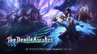 """""""The Devils Awaken"""" シネマティックトレーラー TEPPEN (日本語)"""