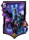 Elder Geryon Knight (TDA 063)