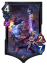 Lord Raptor (WESKER 003)