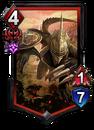 Blade (TFS 003)