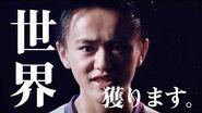 【TVCM】TEPPEN WC2019 世界を感じろ!(30秒)