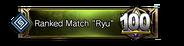 "Ranked Match ""Ryu"" 100th Place Emblem"