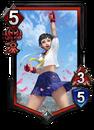 Sakura (COR 013)