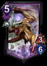 Tigrex (DANTE 003)