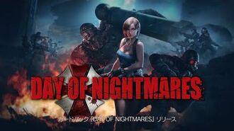 """DAY OF NIGHTMARES""シネマティックトレーラー"