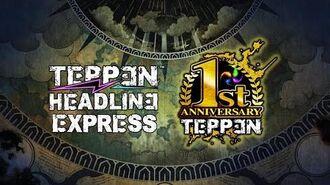 TEPPEN Headline Express