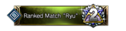 "Ranked Match ""Ryu"" 2nd Place Emblem"
