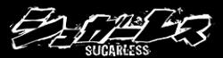 File:Sugarless Wiki Wordmark.png