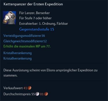 Kettenpanzer der Ersten Expedition