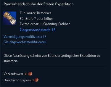 Panzerhandschuhe der Ersten Expedition