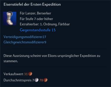 Eisenstiefel der Ersten Expedition
