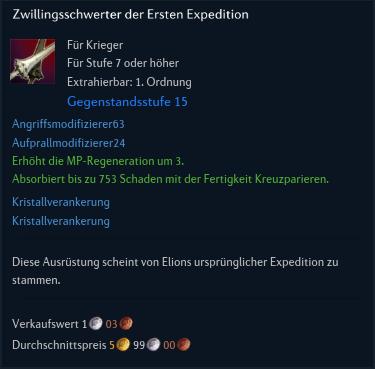 Zwillingsschwerter der Ersten Expedition