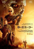 TDF poster Jp