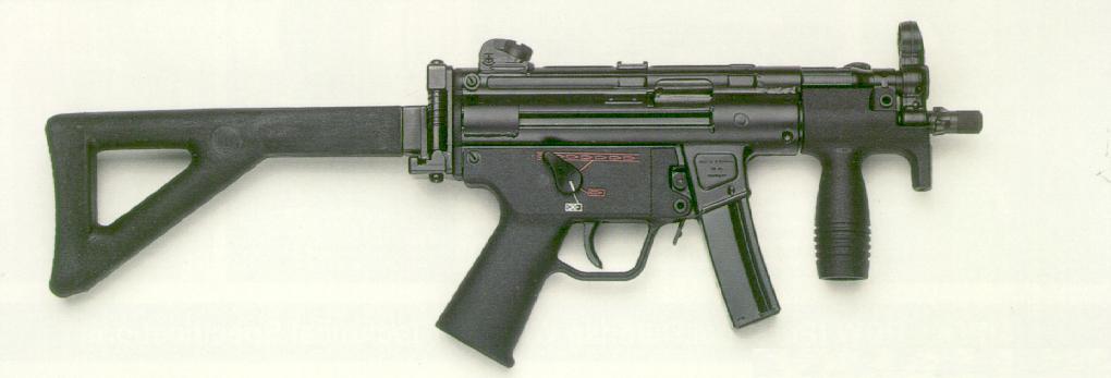 MP5 Submachine gun | Terminator Wiki | FANDOM powered by Wikia