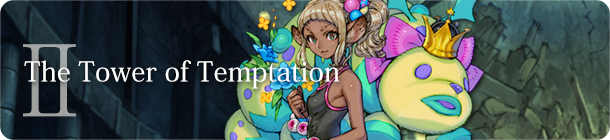 Tower of Temptation Zeera II banner