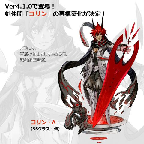 Korin Λ promotional image