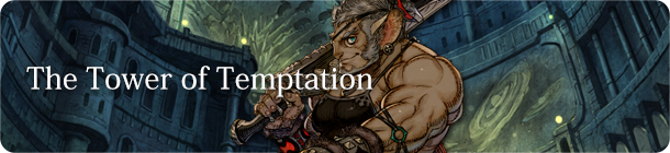 Tower of Temptation Gugba banner