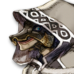 Lizardfolk Archer icon