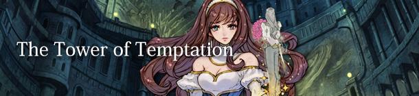 Tower of Temptation Alika banner