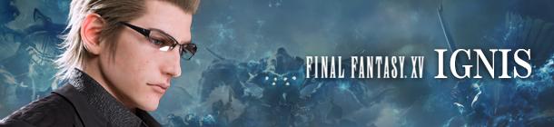 Final Fantasy XV Ignis banner