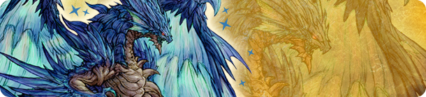 The Primordial Dragon King banner