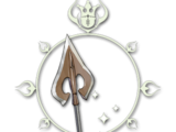 Healing Rod