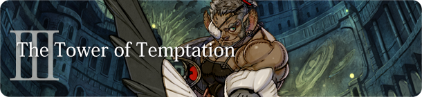 Tower of Temptation Gugba Ⅲ banner