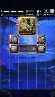 Leviultra5