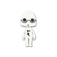 Cosmic Healer Hiso