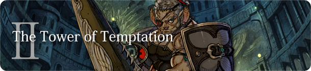Tower of Temptation Gugba II banner