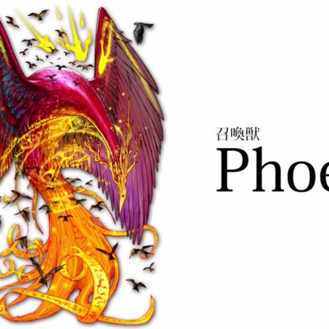 Phoenix' Japanese Promotional Image