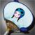 Faerie's Fan icon