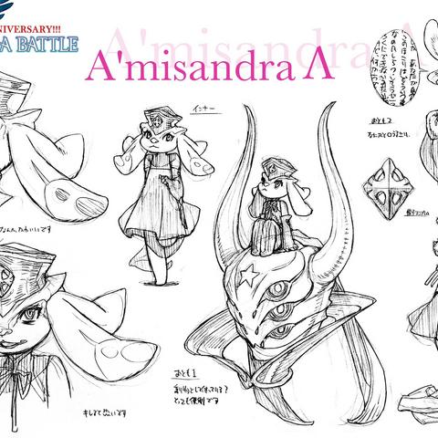 A'misandra Λ concept art