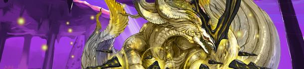 Leviathan Ultra banner
