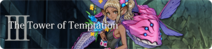 Tower of Temptation Zeera Ⅲ banner