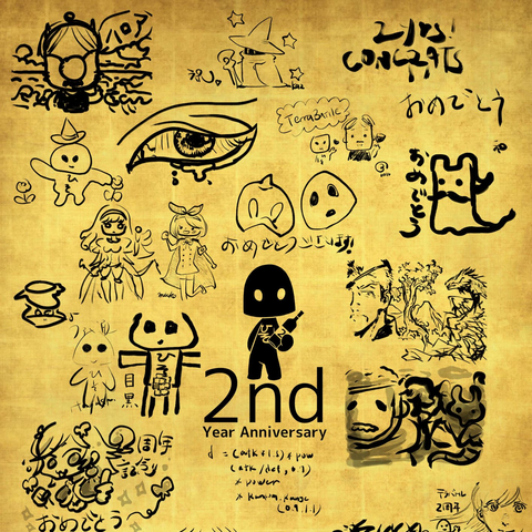 Poster created from drawings by guests and the Terra Battle team