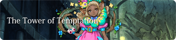 Tower of Temptation Zeera banner