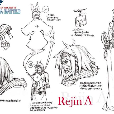 Rejin Λ concept art
