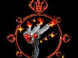Inferno Rod